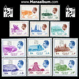 تمبر پستی پهلوی سری 16