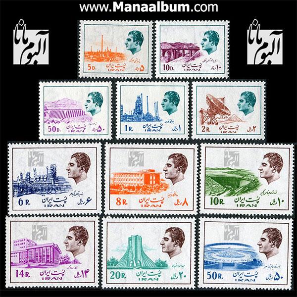 تمبر پستی پهلوی سری 17