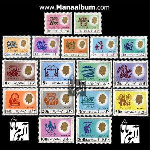 تمبر پستی پهلوی سری 18