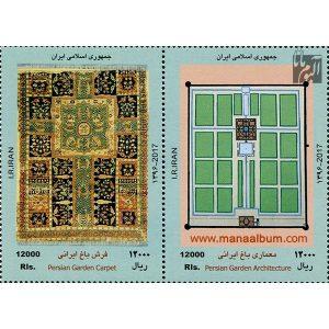 فرش باغ ایرانی - معماری باغ ایرانی