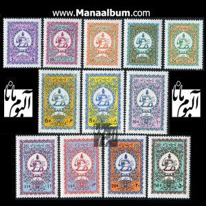 تمبر پستی پهلوی دولتی 1