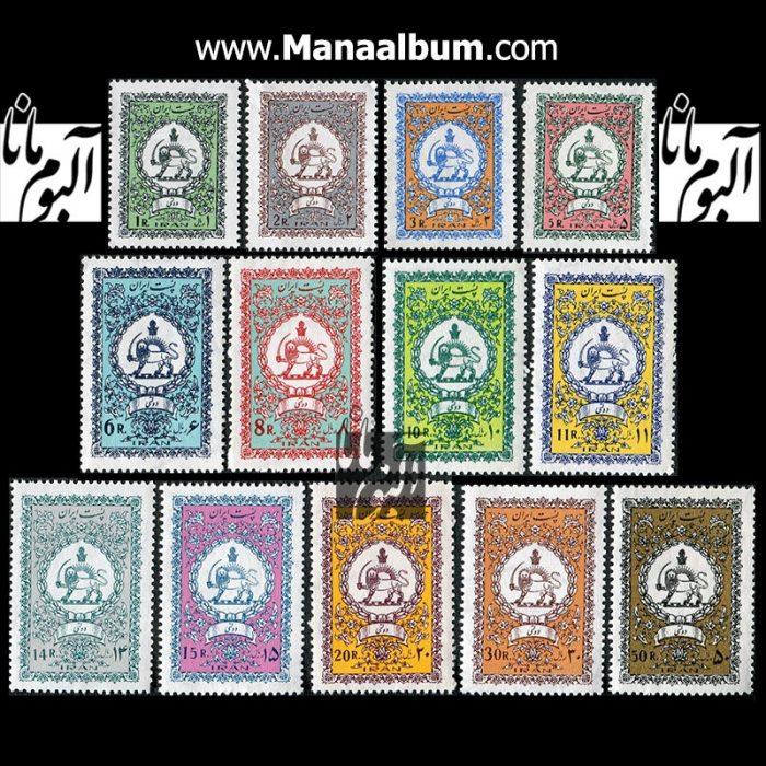تمبر دولتی محمدرضاپهلوی سری 2
