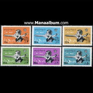 تمبر پستی محمدرضاپهلوی سری هوایی 2
