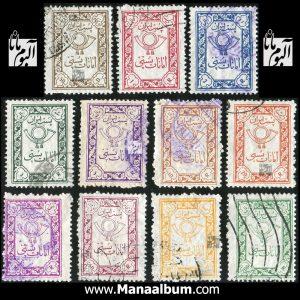 تمبر سری امانات پستی 1