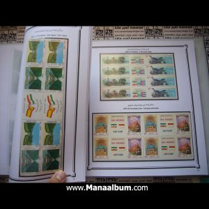 آلبوم مصور بلوک یادگاری جمهوری 58 تا 97