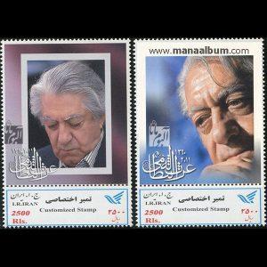 تمبر اختصاصی عزت الله انتظامی