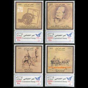 تمبر اختصاصی انجمن تمبر ایران