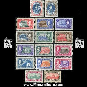 تمبر پستی پهلوی سری 03