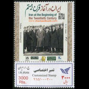 تمبر اختصاصی ایران در آغاز قرن بیستم