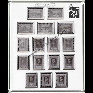 آلبوم مصور تکسری پستی پهلوی 18 تا 43