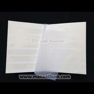 آلبوم تمبر 6 برگ کوچک