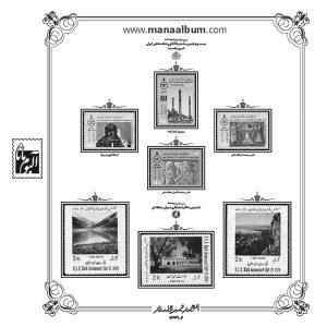 آلبوم مصور تکسری سال 1349
