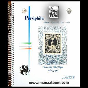 کتاب تمبرهای ناصرالدین شاه