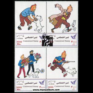 تمبر اختصاصی کارتون تن تن