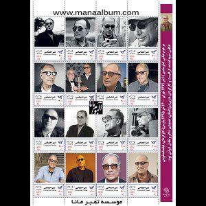 ورق اختصاصی عباس کیارستمی