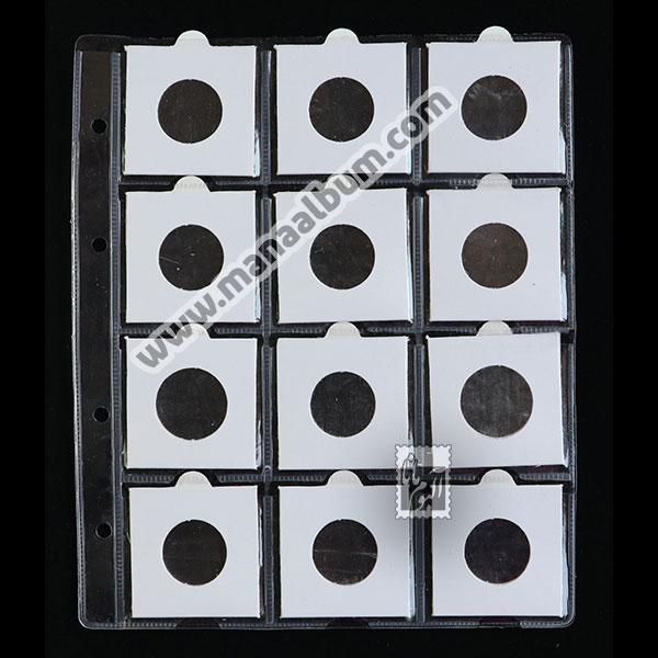ورق آلبوم سکه با کاور 26