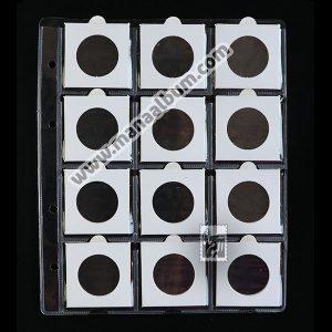 ورق آلبوم سکه با کاور 33