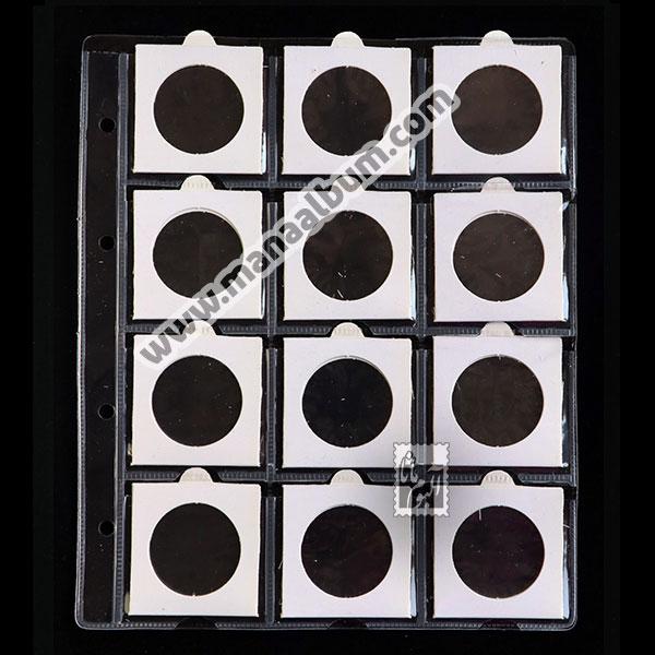 ورق آلبوم سکه با کاور 36