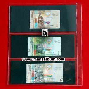 ورق آلبوم اسکناس 3 خانه