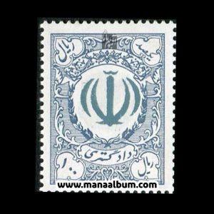 تمبر دادگستری جمهوری - 100 ریال