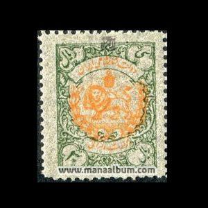 تمبر وزارت دارایی پهلوی - 30 ریال