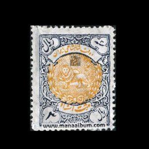 تمبر ثبت اسناد پهلوی - 3 ریال
