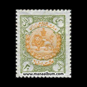 تمبر ثبت اسناد پهلوی - 30 ریال