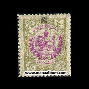 تمبر وزارت دارایی پهلوی - 100 ریال