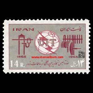 4401 - تمبر اتحادیه ارتباطات دور
