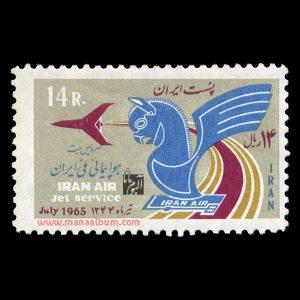 سرویس جت هواپیمایی ملی ایران