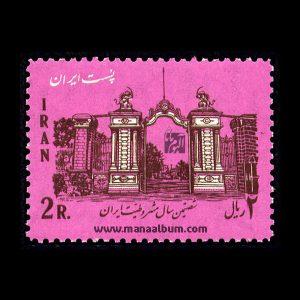 شصتمین سال مشروطیت ایران