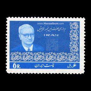 تمبر: دیدار رئیس جمهور اطریش از ایران