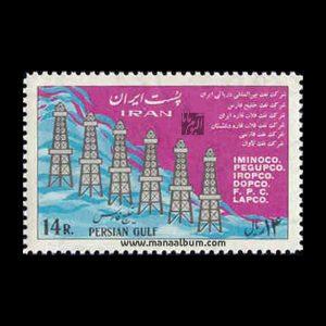تمبر: تاسیس 6 شرکت نفتی در خلیج فارس
