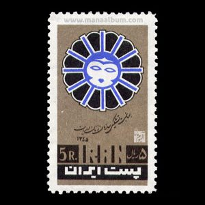 به مناسبت تشکیل سازمان زنان ایران