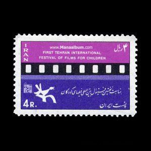 به مناسبت نخستین فستیوال فیلمهای کودکان