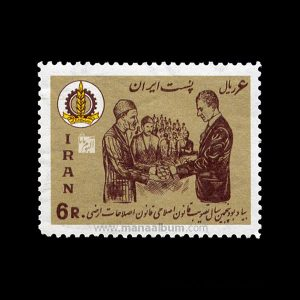 پنجاهمین سال تصویب قانون اصلاحات ارضی