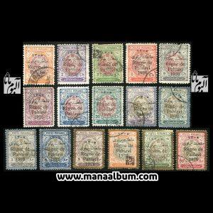 تمبر رضاشاه سلطنت پهلوی - ممهور
