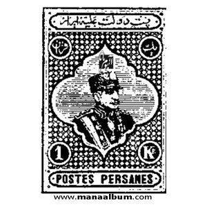 تمبر رضاشاه تصویری - ممهور