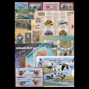 94 - مجموعه کامل تمبرهای یادگاری سال 94