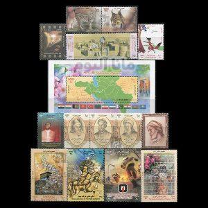 95 - مجموعه کامل تمبرهای یادگاری سال 95