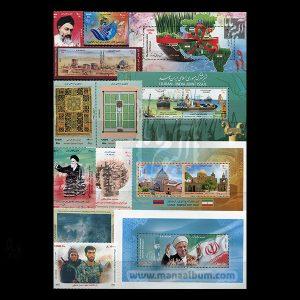 96 - مجموعه کامل تمبرهای یادگاری سال 96