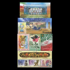 97 - مجموعه کامل تمبرهای یادگاری سال 97