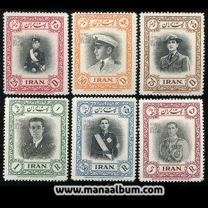 2904 - تمبر تولد محمدرضا شاه