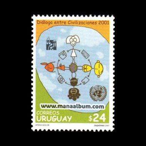 تمبر گفتگوی تمدنها چاپ : اروگوئه