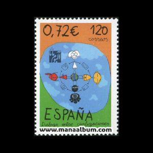 تمبر گفتگوی تمدنها چاپ : اسپانیا