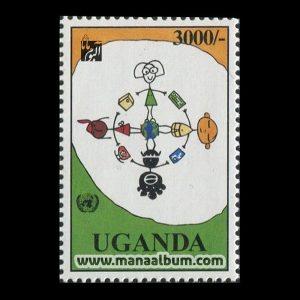 تمبر گفتگوی تمدنها چاپ : اوگاندا