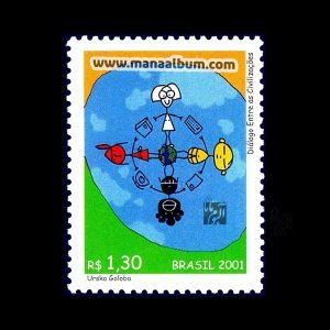 تمبر گفتگوی تمدنها چاپ : برزیل