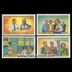 تمبر گفتگوی تمدنها چاپ : تانزانیا