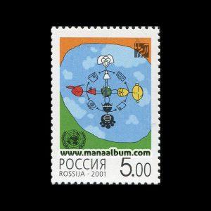تمبر گفتگوی تمدنها چاپ : روسیه