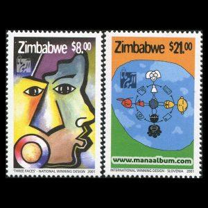 تمبر گفتگوی تمدنها چاپ : زیمبابوه